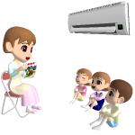 エアコンクリーニング子育て支援割